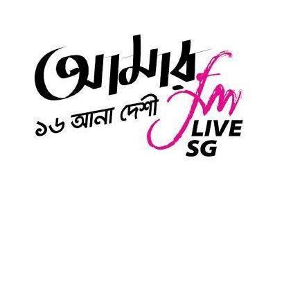 AMAR FM