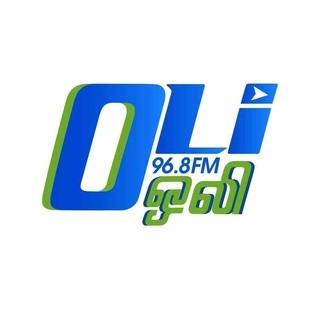 Oli 96.8 FM