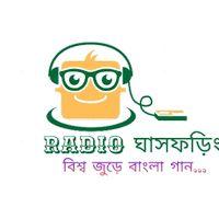 Radio Ghassphoring